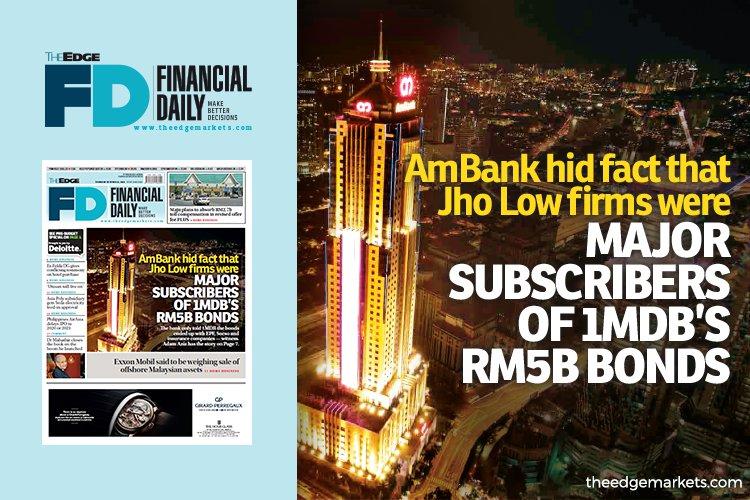 AmBank隐瞒刘特佐关联公司是债券主认购方的事实